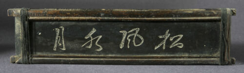 A Carved Stone Plaque with Calligraphy from China