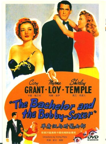 "New DVD "" The Bachelor and the Bobby-Soxer ""Cary Grant, Myrna Loy Shirley Temple"