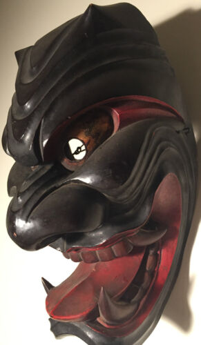 Danced, Antique, 19th Century, Japanese Wooden - Menburyu Mask - Furyu Parade