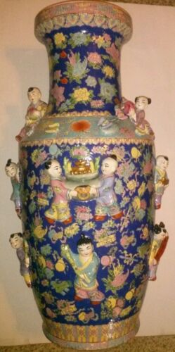 Very Beautiful and Huge Chinese Porcelain Vase with Kids Attached.