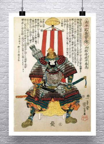 Samurai Ready For Battle Japanese Fine Art Rolled Canvas Giclee Print 24x32 in.