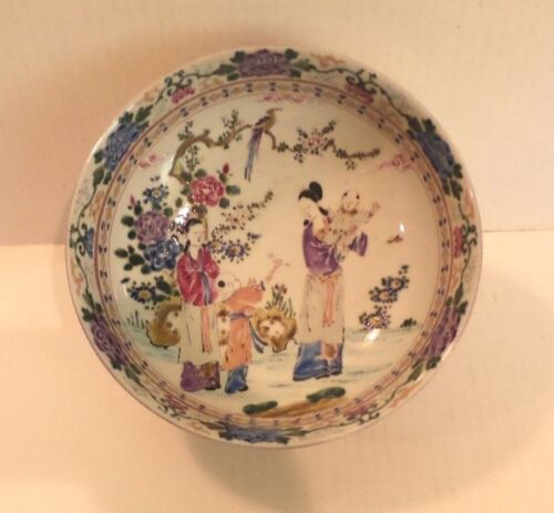 """19th C. ANTIQUE JAPANESE HAND PAINTED POLYCHROME PORCELAIN 8.5"""" BOWL, SIGNED"""