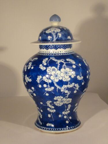 Antique Chinese Underglaze Blue and White Baluster Jar Vase Kangxi Period