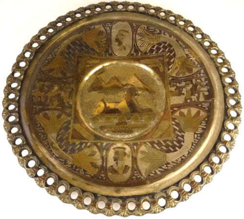 "Stunning Egyptian Hand Made Copper Brass Silver Plated Wall Plate 11.5"" Diameter"