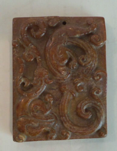 UNUSUAL VINTAGE CHINESE HAND CARVED PENDANT with STYLIZED ANIAMLS