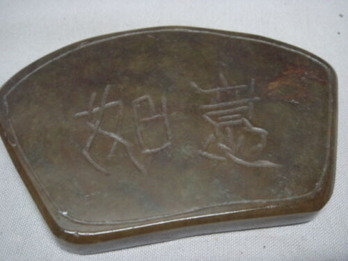 Very Beautiful Chinese Carved Jade or Stone Amulet