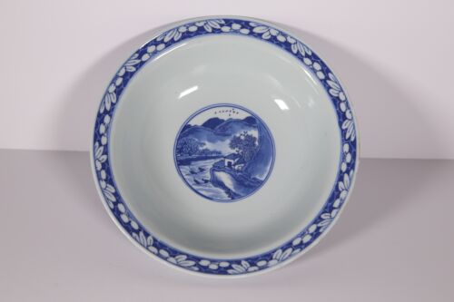 Chinese porcelain Blue and white Bowl - plate with double ring mark -