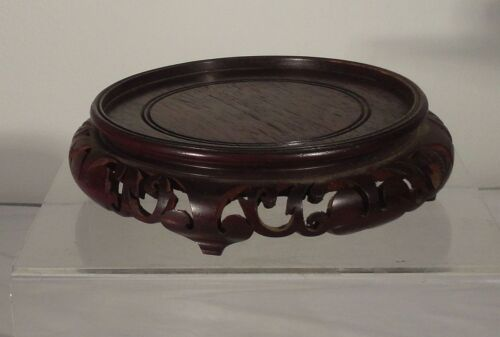 Antique Vintage Chinese Carved Hardwood Base Stand 20th Century Mahogany Teak