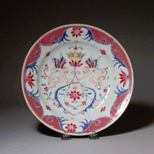 18th.c Chinese Qianlong Famille Rose Wedding Dish, Floral Decorations,
