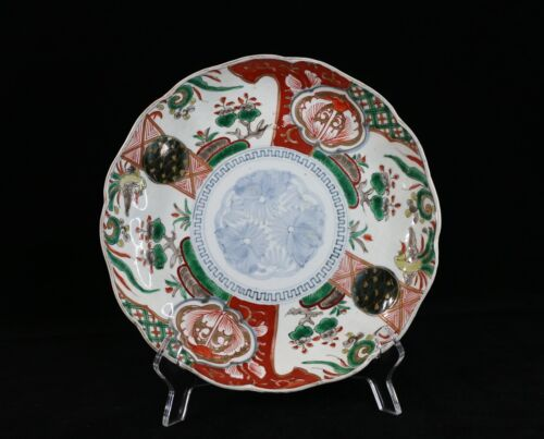 "Japanese Antique Imari Porcelain 8-3/4""  Plate"