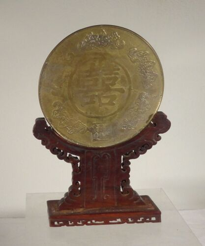 Antique Japanese Chinese Bronze Mirror with Hardwood Base Stand Holder