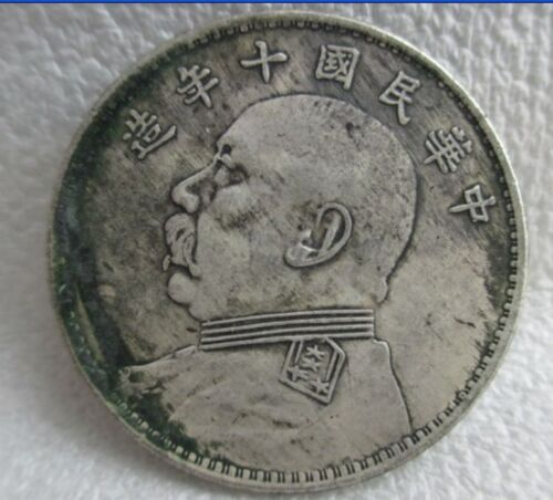 38 mm/ten years of the republic of China made of silver COINS