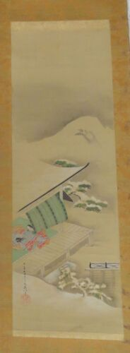 Antique Korean or Japanese Signed Seal Landscape Painting Pretty Lady