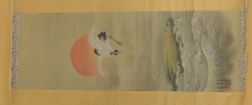 Antique Japanese Scroll Painting Heron Crane Rising Son Signed Watercolor