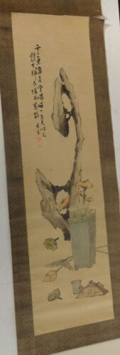 Antique Chinese or Japanese Mid Century Scholar's Item Scroll Painting Signed