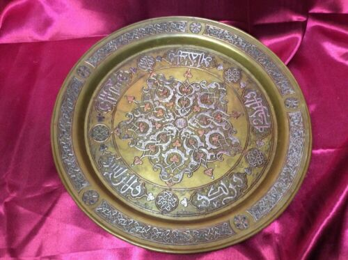 Vintage Antique Persian Islamic Arabic Hand Chased Copper And Silver On Brass