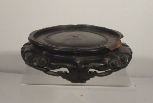 Antique Chinese Carved Hardwood Huali Burl Base Stand Lacquer As Is