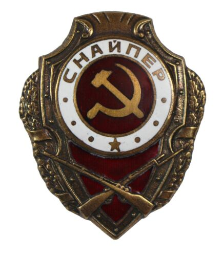 Soviet Excellent Sniper Badge - Russian Hammer and Sickle Military Army Pin NewOther Eras, Wars - 135