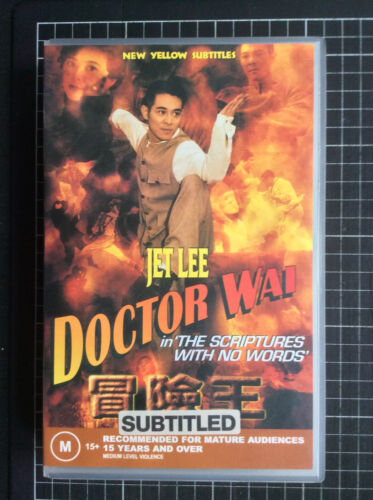 DR WAI rare Aussie VHS Video cult Hong Kong kung fu Jet Li Lee fantasy