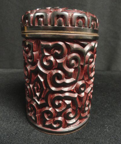 Chinese Cinnabar Carved Cigarette Box ( Brass Body)