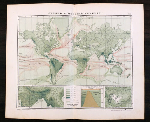 1910s Imperial Russian Antique map of WORLD PRECIPITATION and SEA STREAMS