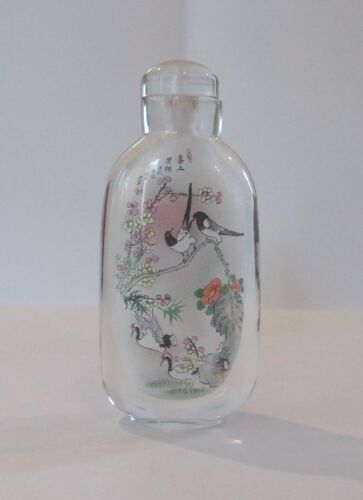 Chinese Rock Crystal Reverse Painted Snuff Bottle, Qing Dynasty