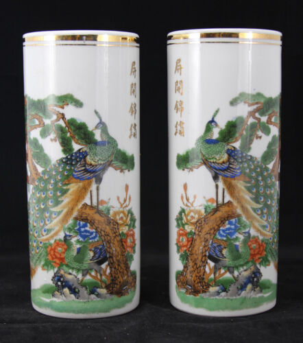 Pair of Chinese Famille Rose Porcelain Cylinder Brush Pot Peacock Design Vases