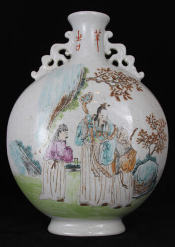 A Fine Chinese 20th C Famille Rose Moon Flask Vase, Signed