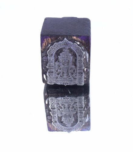 Beautiful Indian Antique Old Rare Collectible Design Stamp Seal/ Die. i77-4