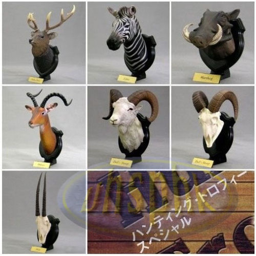 Takara Tomy Hunting Trophy SP Magnet Collection x 7