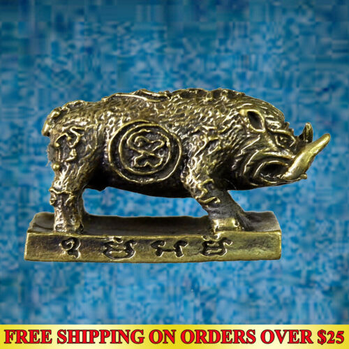 Powerful Miniature Boar Pig Hunting Money Brass Thai Amulet Life Protect Wealth