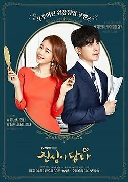 Touch Your Heart DELUXE  NEW    Korean Drama - GOOD ENG SUBS