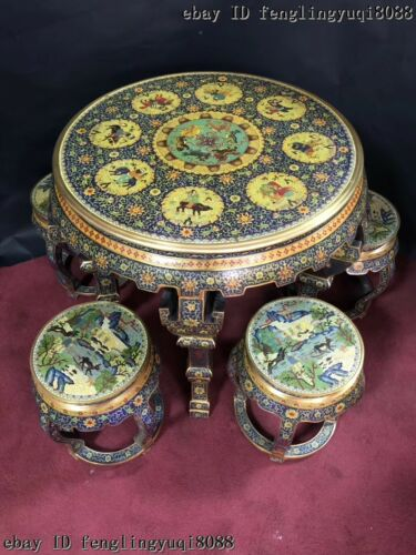 China Bronze Cloisonne Enamel Fu Foo Dog Lion Table Stool Dining Sets Furniture