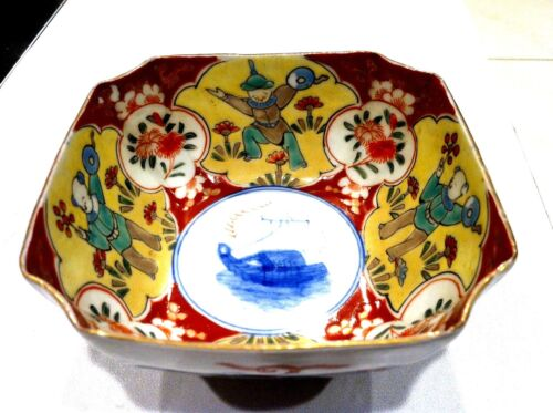 BEAUTIFUL RARE ANTIQUE CHINESE JAPANESE HAND PAINTED BOWL
