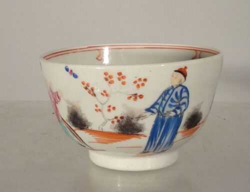 Antique Chinese Export Porcelain Bowl As Is Iron Red