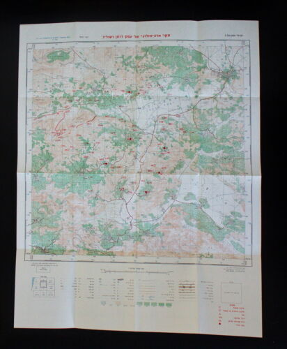 Map of Dothan Valley Archaeological Survey 79 & Book by Zertal Adam 84 Hebrew