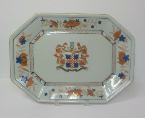 "18th C. Chinese Export Polychrome Armorial 14.5"" Platter, Latin Inscription"