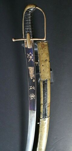 NAPOLEONIC CHASSEUR A CHEVAL HSSAR  CONSULAR IMPERIAL GUARD SWORD SABRE CA 1800Original Period Items - 4070