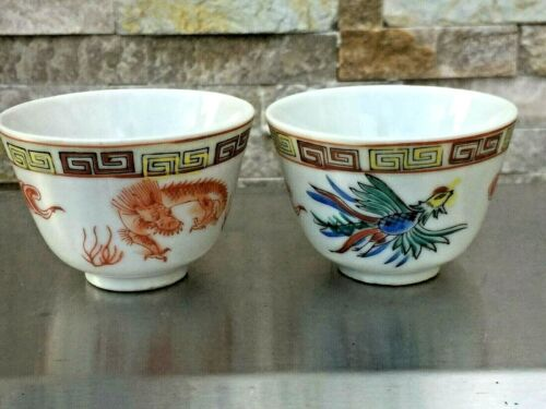 ANTIQUE CHINESE SET OF 2 CUPS HAND PAINTED DRAGON BIRD DESIGN SIGNED