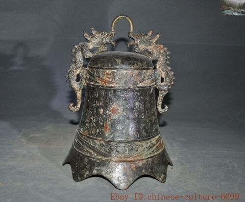 Chinese Buddhism temple antique bronze ware dragon  totem Text Bell chung statue