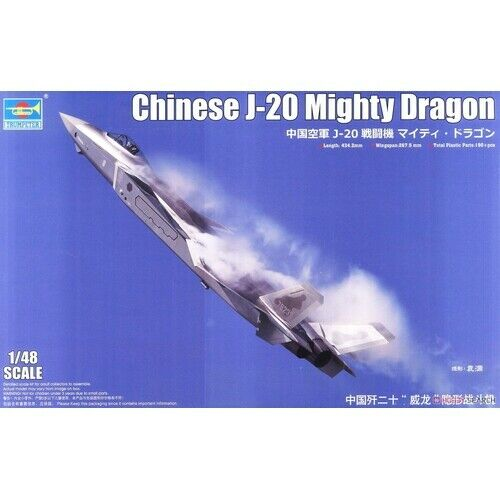 Trumpeter 05811 Chinese J-20 Mighty Dragon Plastic Model Kit - TR05811