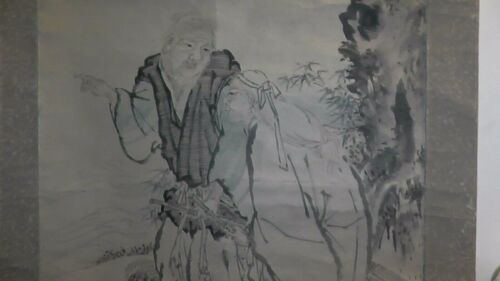 hanging wall scroll from japanese japan original couple wife husband  rare old
