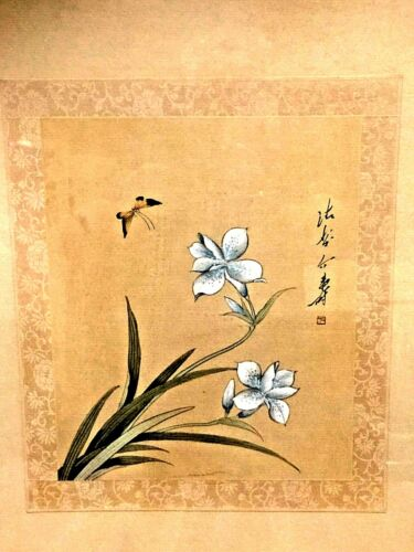 ANTIQUE CHINESE WATERCOLOR ON SILK FLOWERS BUTTERFLY PAINTING SIGNED FRAMED