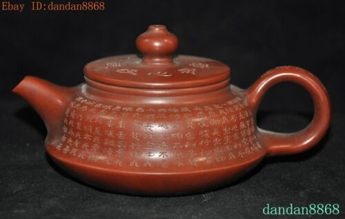 Old Chinese China Yixing Zisha Pottery carved word statue Tea makers Tea Pot