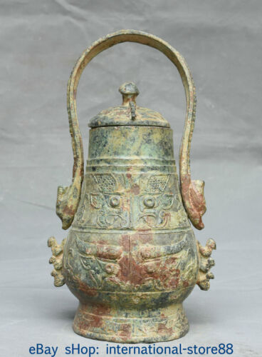 11.2 inch Old China Bronze Ware Palace Beast Face Portable Drinking Vessel