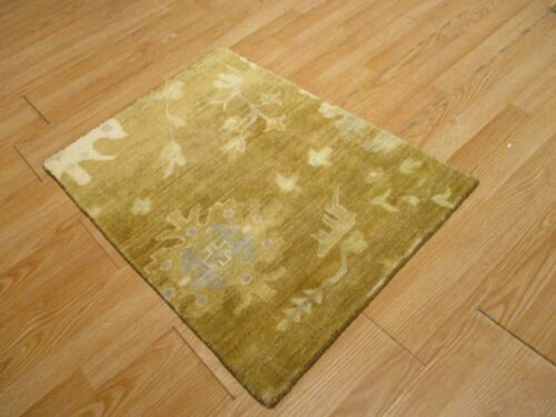 2x3 Modern Agra ABC Collection Vegetable Dye Handmade-knotted Wool Rug #2