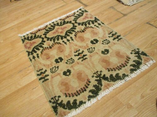 2x3 Modern Agra ABC Collection Vegetable Dye Handmade-knotted Wool Rug #27