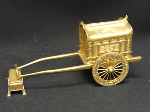 Vintage Japanese Brass Ornamental Imperial Carriage