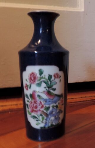 Antique Samson Porcelain Vase Chinese Kangxi Powder Blue 19th c. Famille Rose