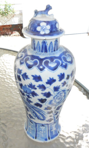 large antique Chinese Ming dynasty design vase phoenix birds